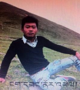 ngawangnorphel