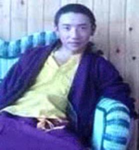 tseringgyal