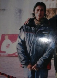 tseringnamgyal
