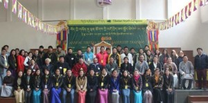 Tibetan Youth Leadership Training in Delhi