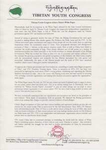 TYC refutes China's WP