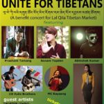 unite-for-tibet