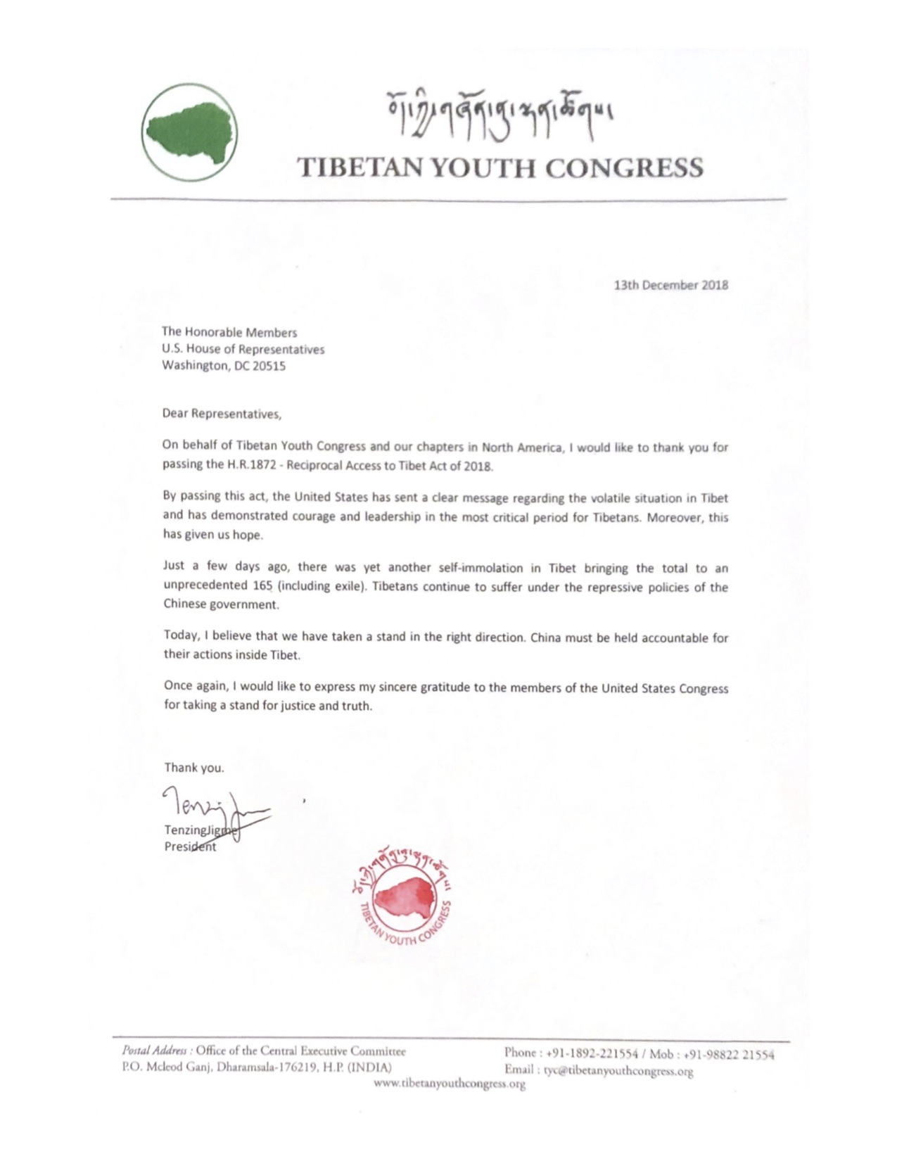 Tibetan Youth Congress | TYC thanks United States Congress