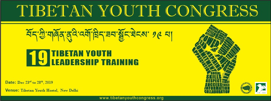 19-tibetan-youth-